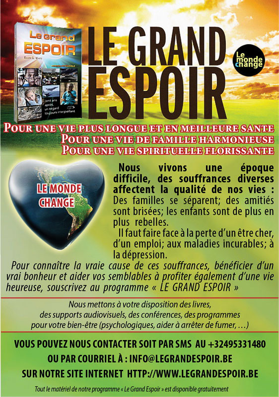 flyer-french_resize